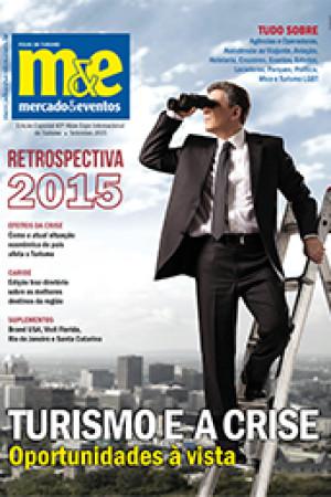 ABAV 2015