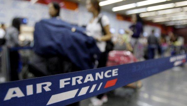 Empresa oferece 32 voos semanais partindo de Rio de Janeiro e São Paulo para Paris e Amsterdam