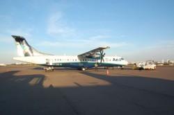Santa Cruz de la Sierra é o novo destino internacional da Azul, com voos a partir de Cuiabá
