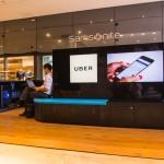 Uber Loungee