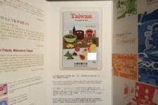 Taiwan oferece Wi-Fi para o turista que comprar cartão pré-pago