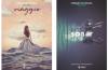 Shows VIAGGIO e SONOR prometem encantar os hóspedes em um mergulho no mundo das cores e dos sons