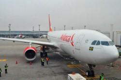 Avianca: concorrência e proposta da Azul foram citadas em sessão que liberou leilão