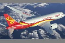 Hainan Airlines lança nova rota ligando EUA e China