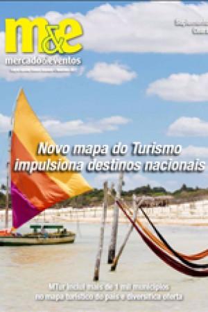 Festuris 2017 – Edição Digital