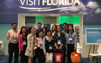 Veja fotos do Florida Huddle 2018 que acontece em Fort Lauderdale, FL