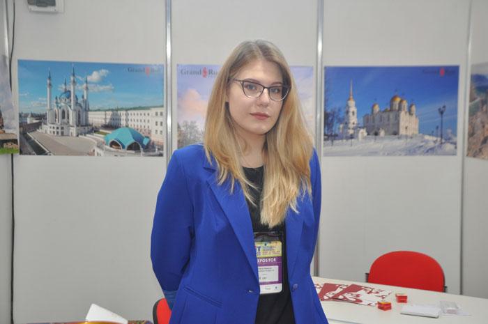 Diana Abasova, gerente de Incoming da GrandRus