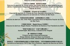 """Evento """"Noite do Turismo da China 2018"""" ocorre nesta sexta-feira em SP"""