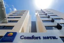 Atlantica Hotels investe R$ 22 milhões e inaugura hotel em Maceió