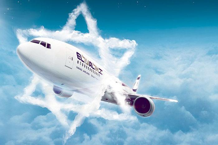 Avião-El-Al