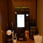Café na recepção