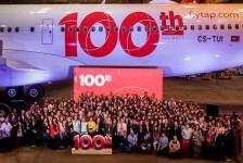 TAP lança leilão de 100 viagens para celebrar chegada da 100ª aeronave