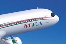 Airbus recebe primeira encomenda do recém-lançado A321XLR