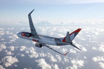 Gol anuncia voos entre Foz do Iguaçu e Santiago