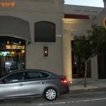 Fachada do Meril, um dos mais renomados restaurante de New Orleans