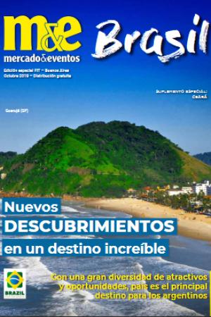 FIT 2019 – Edição Digital