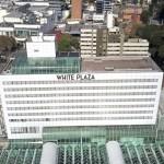 Vista aérea do White Plaza