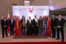 Dia Nacional do Reino do Bahrein é comemora pela 1ª vez no Brasil