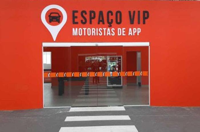 Loja dedicada contará com espaço VIP para descanso