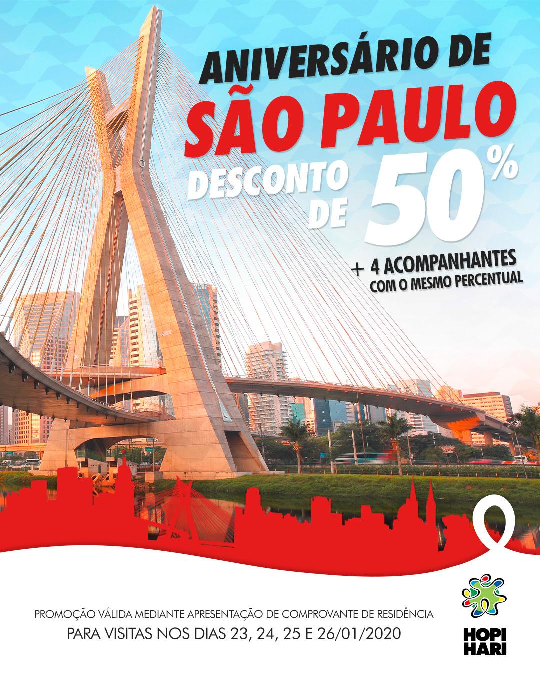 Hopi Hari fará promoção para o aniversário de São Paulo