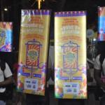 A secretaria de Turismo, Esporte e Lazer de Recife disponibiliza aplicativo que mostra a programação do Carnaval de rua do destino