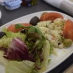 Opção de entrada do Menu Gourmet da Classe Executiva