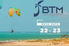 Brazil Travel Market 2021 é adiado para outubro