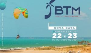 Brazil Travel Market 2021 terá feira de empregos