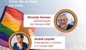 Rio CVB e Câmara LGBT promovem workshop sobre turismo LGBTQI+ nesta quinta (15)