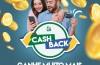 E-HTL lança campanha de cashback para agentes de viagens