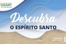 Espírito Santo marca presença na 35º Feira de Negócios Turísticos